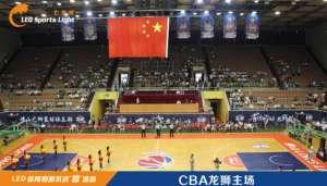 中国体育场馆设施论坛举行 LED体育照明市场迎机遇牡丹江